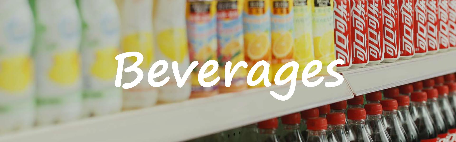 web-ready-beverages-2